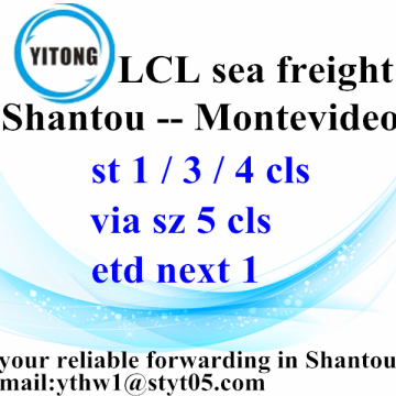 Combined Transport Shipping from Shantou to Montevideo