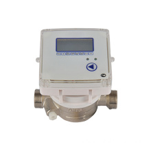 Mechanical Hot Water Meters with M-bus