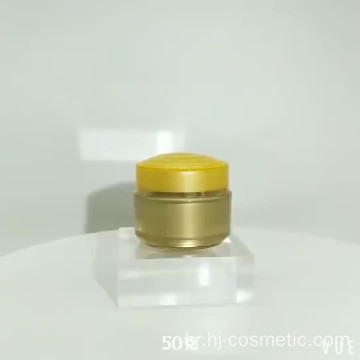 50g Luxurious yellow acrylic round cosmetic jars with good price
