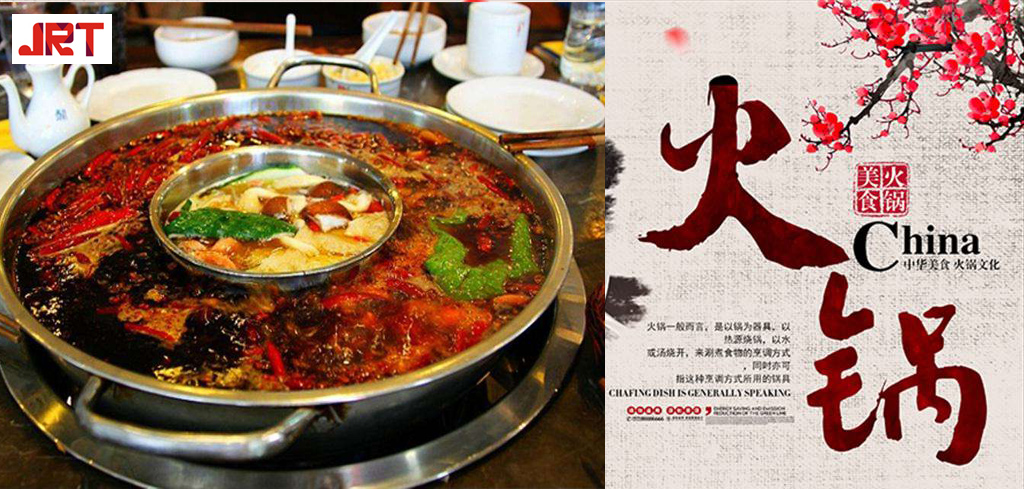 JRT - 6 - Chinese Food Hot Pot - JRT