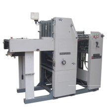 ZX56-II double side offset printing machine