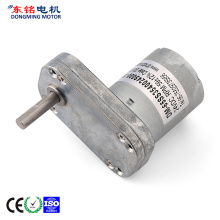 High Quality for for 65Mm Gear Motor dc gear motor high torque 20kg.cm export to Netherlands Importers