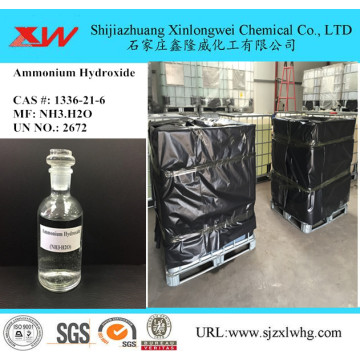 Ammonium Hydroxide Solution MSDS