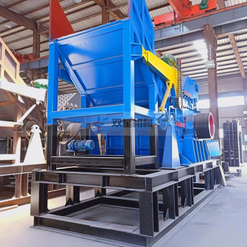 waste Car shell Crusher crushing machine