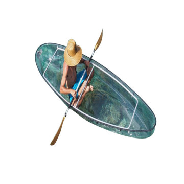 Double Clear Bottom Kayak Kid