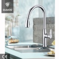 Luxury One Lever Pull-Down Chrome Kitchen Mixer Tap
