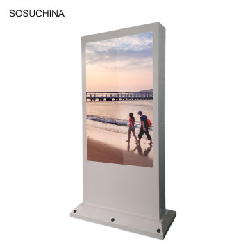 outdoor touch screen kiosk multimedia information kiosk