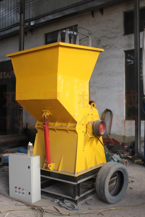 Mobile Shredder Machine