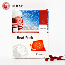 China Top 10 for China Body Heating Pad,Heat Patch For Body Warm,Disposable Body Heating Pad Manufacturer Original factory! Chinese new shoulder massage heating pad export to Portugal Manufacturers