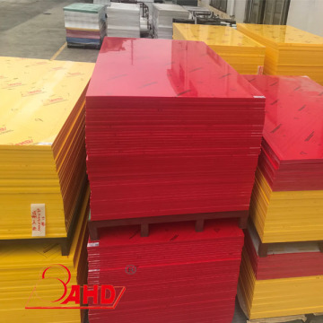 Plastic Red Yellow Color HDPE Roll or Sheet