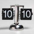 European Metal Flip Desk Clock