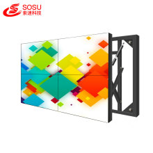 Outdoor HD backlight LCD video wall