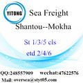 Shantou Port LCL Consolidation To Mokha