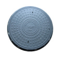 SMC Round Square Composite Kommunikationsschachtdeckel