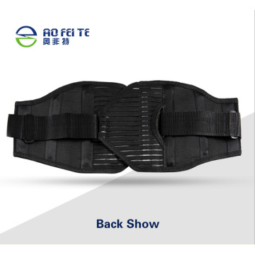 Waist exercise supports waist belt with warmth.