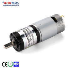High Performance for 36Mm Planetary Gear 12v 36mm planetary gear motor supply to Indonesia Suppliers