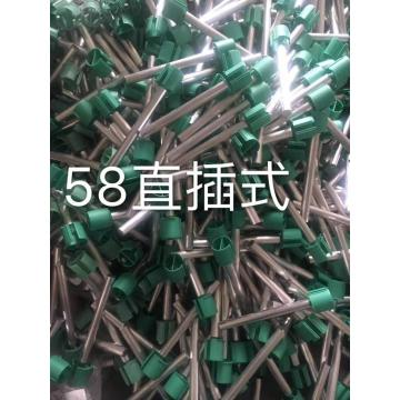 ANODE PROTECTION ROD