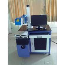 High accuracy carbon dioxide machine for carving