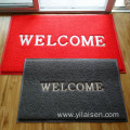 Commercial personalized luxury front door mat