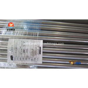 Cheap price for Inconel Steel Tube ASME SB163 SB167 Inconel 601 Tube supply to Virgin Islands (U.S.) Exporter