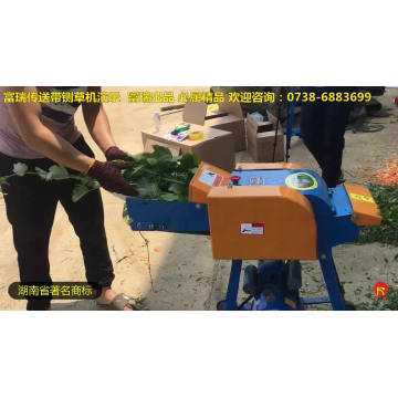 220V Small Multifunctional Grass Chaff Cutter for Sale