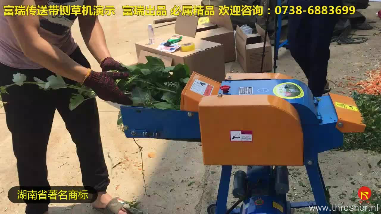 Low Price Electronic Hay Saw Cutter Machine