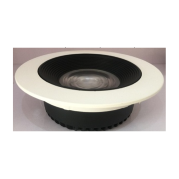 Ultra-thin COB 5W LED Downlight