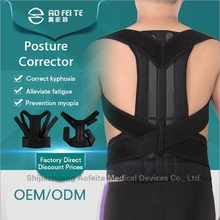 OEM for Posture Corrector Back posture corrector shoulder support brace belt export to France Factories