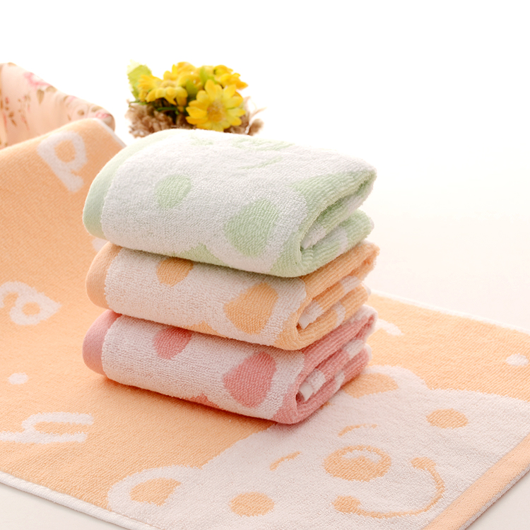 Kids Travel Towel