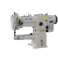 Single Needle Direct Drive Cylinder Arm Compound Feed Walking Foot Heavy Duty Leather Sewing Machine