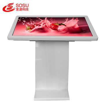LCD interaktiver Multitouch-Kiosk