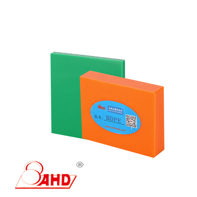 Hdpe Sheet Green And Orange