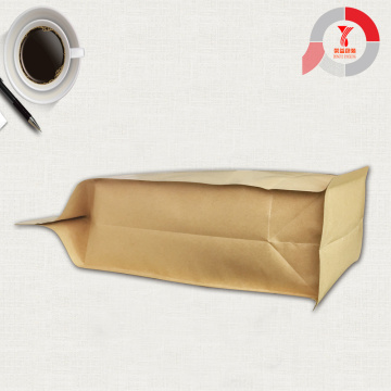 Accept Customized Brown Paper Coffee Bag