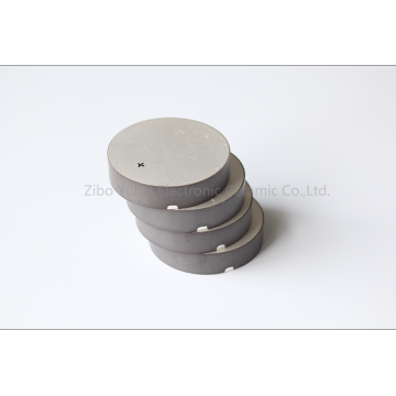Piezoelectric Ceramic Disc 200KHz