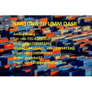 Jiangsu Nantong Sea Freight to Iraq Umm Qasr