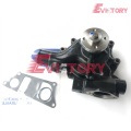 CUMMINS 4B3.3 QSB3.3 B3.3 water pump oil pump