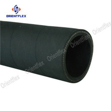 "5/16"" flexible water hose pipe 25 bar"