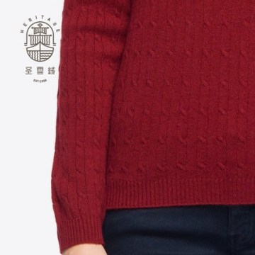 50% Wool 50% Cashmere Sweater