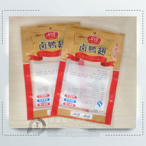 High temperature retort pouch plastic packaging bag