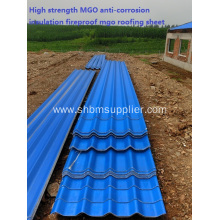 Anti-corrosion MGO Roofing Sheet For Cow breeding farm