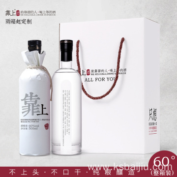 Highest Alcohol Content Chinese Baijiu