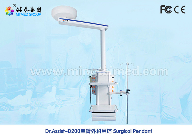 Mingtai D200 Mechanical Single Arm Surgery Medical Pendant