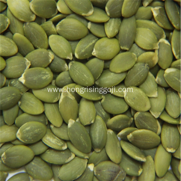 Chinese High Quolity Pumpkin Seed