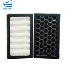 0.3 Micron H13 Activated Carbon Air Filter