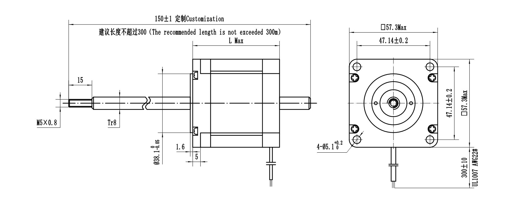 drawing of stepper motor