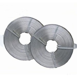 Hot sale for Aluminum Armor Tape Aluminium Armour Tape For Overhead Transmission Line supply to Guadeloupe Exporter