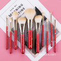 10Pcs Christmas Red high quality makeup brushes