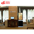 High Quality touch screen monitor lcd floor standing