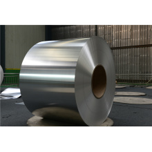 High Quality for 1050 Aluminum Coil Factory Price Aluminum Strip Coils, 1050 H18,H24 etc export to Romania Manufacturers