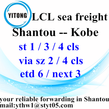 Reliable Supplier for LCL Transport Shantou LCL International Shipping Services to Kobe supply to South Korea Factory